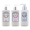 Hand & Body Lotion/Cream