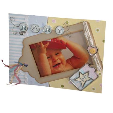 Baby Boy-A Star is Born
