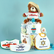 Baby'S First Holiday'S Personalized Diaper Cake Unisex Baby Gift