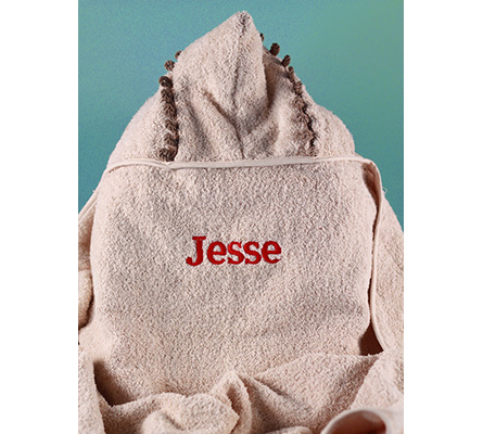 Lion Hooded Towel Personalized Baby Gift Set